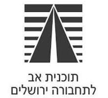 תוכנית אב לתחבורה ירושלים