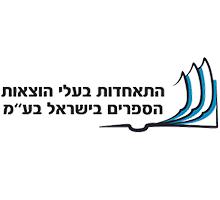 התאחדות המולים בישראל